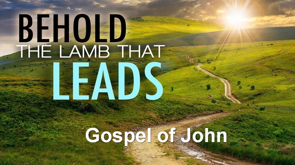 Gospel of John 16